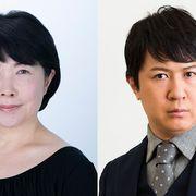 『100日間生きたワニ』池谷のぶえ&杉田智和がワニの両親役!