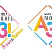 MANKAI STAGE『A3!』実写映画化!2作連続で公開