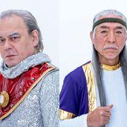 団時朗&きくち英一!『遊星王子2021』に特撮界のレジェンド出演
