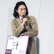 菅田将暉、ここ10年「汁キャラ」が定着
