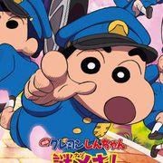 映画『クレヨンしんちゃん』新公開日が決定!予告映像も公開に