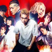 『東京リベンジャーズ』初登場首位!3日間で興収7億に迫るヒット