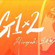 『閃光のハサウェイ』ギギにフィーチャーした楽曲!澤野弘之の劇伴メイキング映像