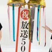 WOWOW「映画工房」放送500回!斎藤工&板谷由夏のオススメ映画は?
