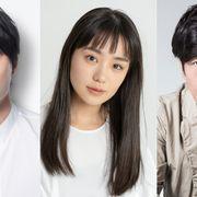 新ドラマ「恋です!~ヤンキー君と白杖ガール~」奈緒ら追加キャストが発表!