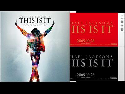 映画『マイケル・ジャクソン THIS IS IT』メモリアルペアチケット