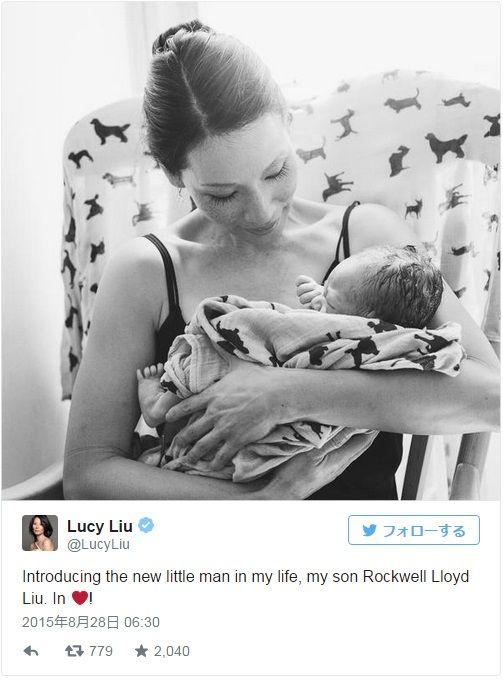 母の顔を見せるルーシー・リュー - 画像はルーシー・リューのTwitterのスクリーンショット