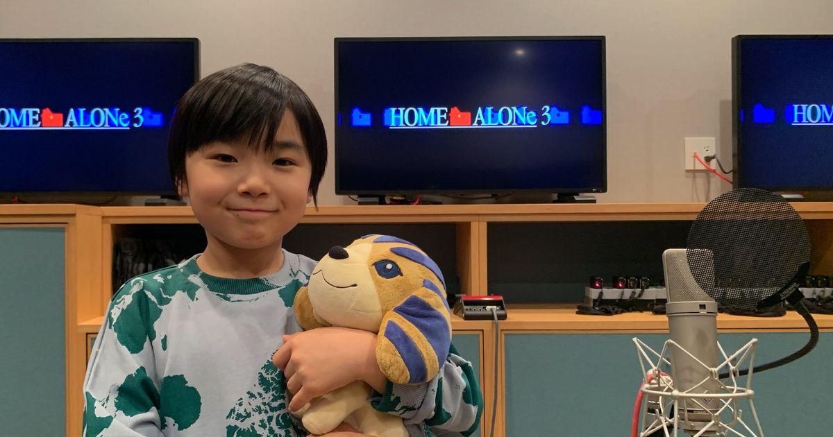 アローン 心 ホーム 寺田 13歳のスカーレット・ヨハンソンも出演!クリスマス映画の名作「ホーム・アローン3」のストーリーとポイント3つをご紹介!|金曜ロードシネマクラブ|日本テレビ