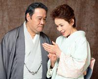 西田敏行、大竹しのぶ