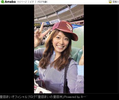 祝・楽天パ・リーグ初制覇!