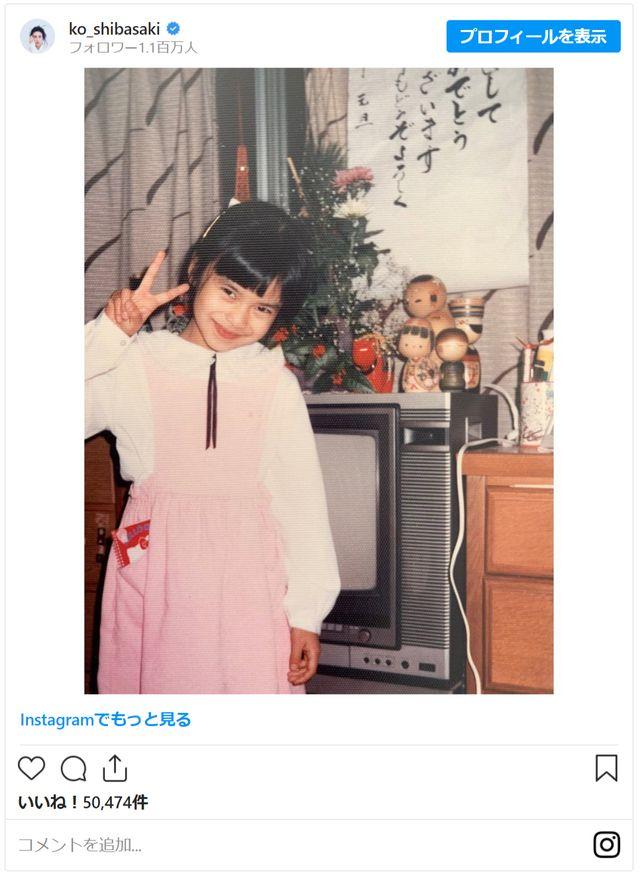 画像は柴咲コウ公式Instagramのスクリーンショット