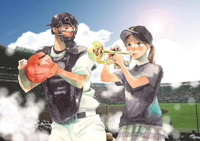 吹奏楽×野球の青春ストーリー!