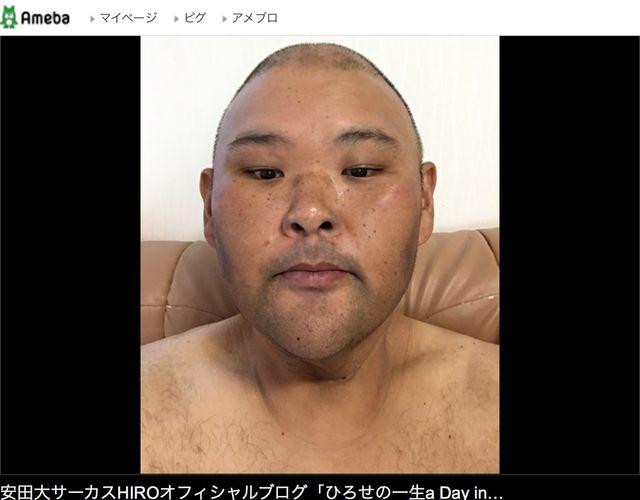 (写真は安田大サーカスHIROのブログのスクリーンショット)