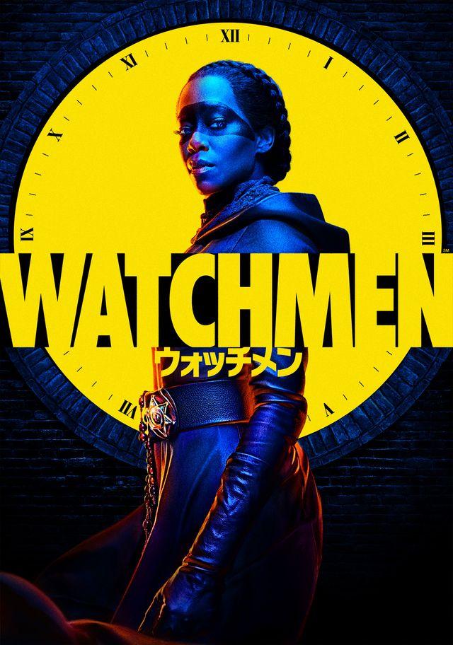 ドラマの「ウォッチメン」はどうなっている? 来年1月31日放送!
