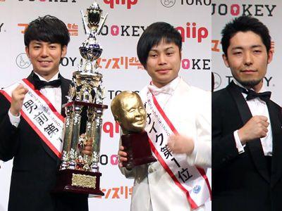 男前1位ピース綾部、ブサイク1位のNON STYLE井上、男前2位のオリエンタルラジオ中田