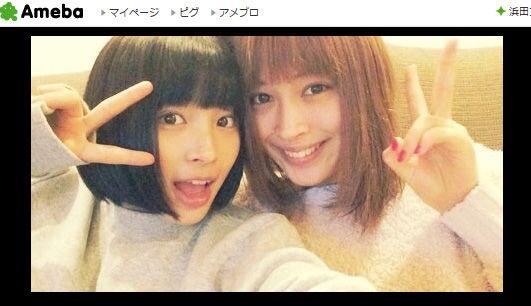広瀬アリス&すず姉妹ツーショット(画像はブログのスクリーンショット)