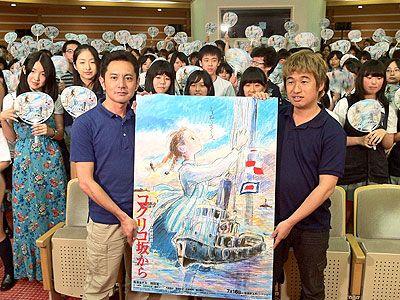 積極的に発言する高校生たちと、熱いトークをかわした宮崎吾朗監督(左)と川上量生氏(右)