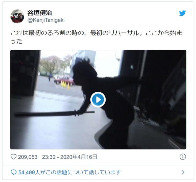 (画像は谷垣健治氏Twitterのスクリーンショット)