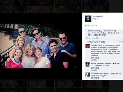 「フルハウス」ファミリーが再結集! - 画像はジョン・ステイモスFacebookのスクリーンショット