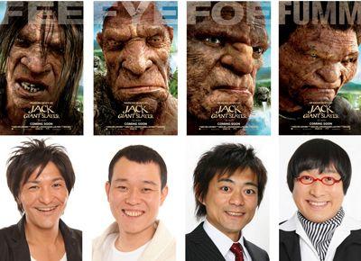 (上段左から)フィー、ファイ、フォー、ファム (下段左から)スリムクラブ・真栄田賢、千原せいじ、博多華丸、南海キャンディーズ・山里亮太