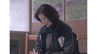 待合室 -Notebook of Life-
