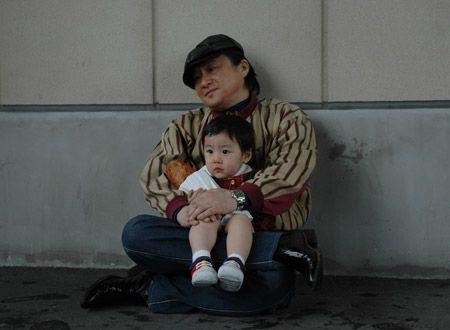 Famille【ファミーユ】~フランスパンと私~/TWILIGHT FILE V