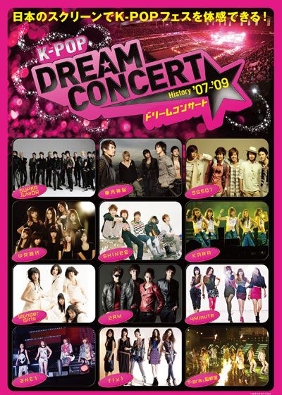 K-POP DREAM CONCERT-History'07~'09