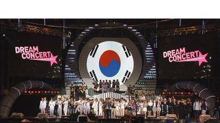 K-POP DREAM CONCERT-New Generation '10