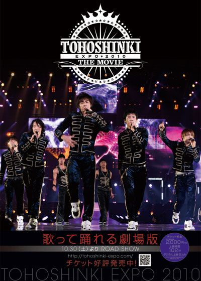 TOHOSHINKI EXPO 2010 ~THE MOVIE~
