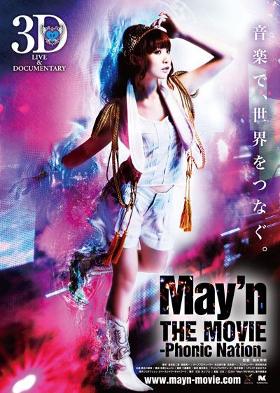 May'n THE MOVIE -Phonic Nation- 3D