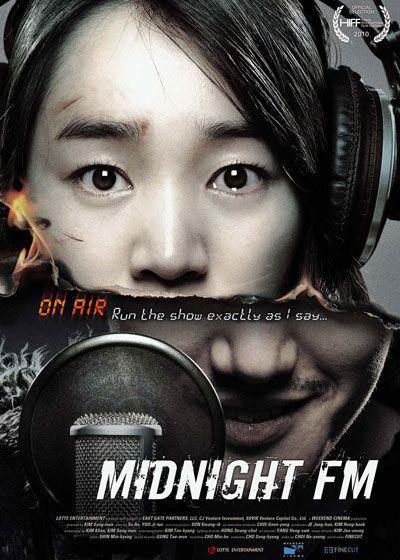 ミッドナイトFM