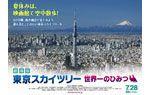 ポストカード(角川シネプレックス限定)