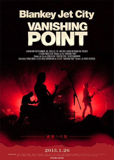 Blankey Jet City/VANISHING POINT
