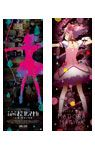 スペシャルポスターBOX(2枚セット・全6種)