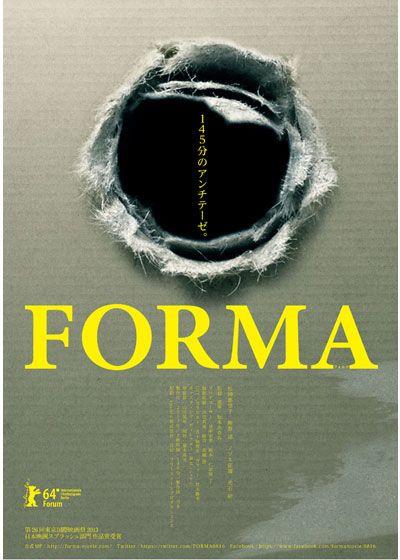 FORMA-フォルマ-