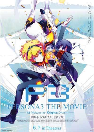 PERSONA3 THE MOVIE -#2 Midsummer Knight's Dream-