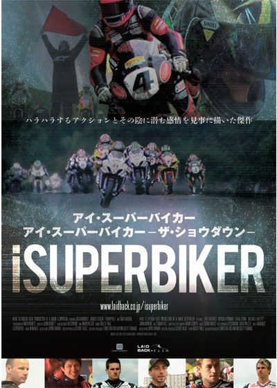 I, Superbiker 2 The Showown