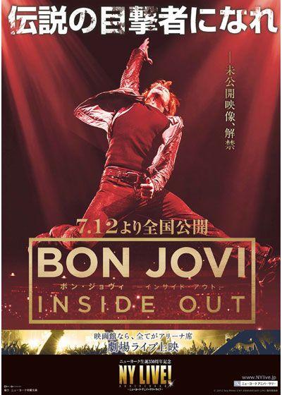 ニューヨーク・アニバーサリーライブ/シリーズ第4弾 ボン・ジョヴィ《インサイド・アウト》