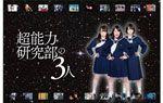 台紙(映画鑑賞チケット4種セット限定)
