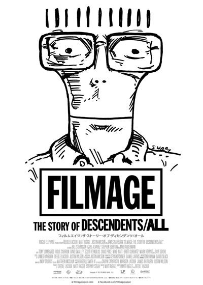 FILMAGE:THE STORY OF DESCENDENTS / ALL