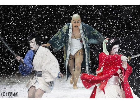シネマ歌舞伎 三人吉三