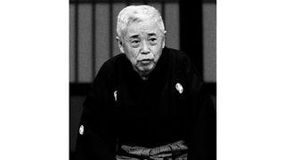 スクリーンで観る高座・シネマ落語「落語研究会 昭和の名人 八」