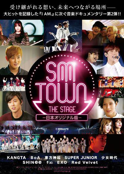 SMTOWN THE STAGE-日本オリジナル版-