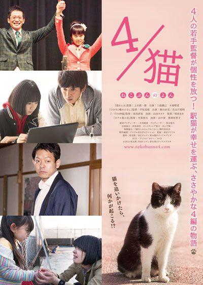 https://img.cinematoday.jp/a/T0020286/_v_1522126097/_size_640x/T0020286q.jpg