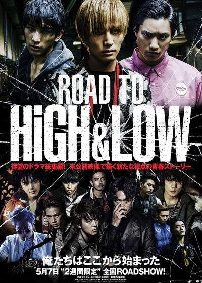 ROAD TO HiGH&LOW