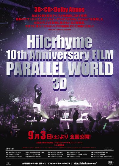 Hilcrhyme 10th Anniversary FILM 「PARALLEL WORLD」 3D