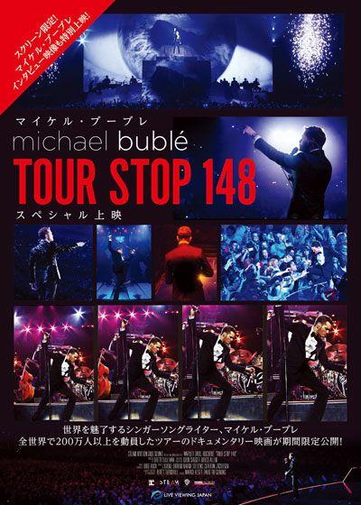 Michael Buble/マイケル・ブーブレ-TOUR STOP 148