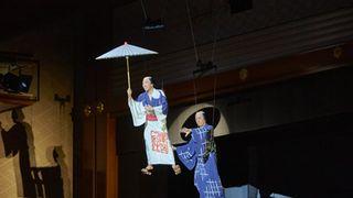 シネマ歌舞伎 東海道中膝栗毛(やじきた)