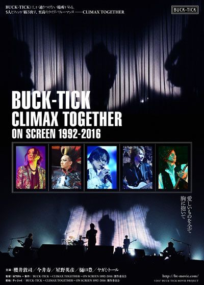 BUCK-TICK ~CLIMAX TOGETHER~ON SCREEN 1992-2016
