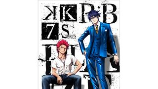 K SEVEN STORIES Episode 1 「R:b ~BLAZE~」
